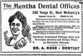 Medical Dental Office Nostalgia