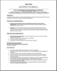 Fast Food Manager Resume Occupational Examples Samples