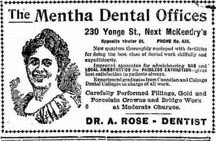 Medical Dental Office Nostalgia