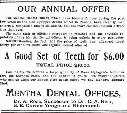 Medical Dental Nostalgia2